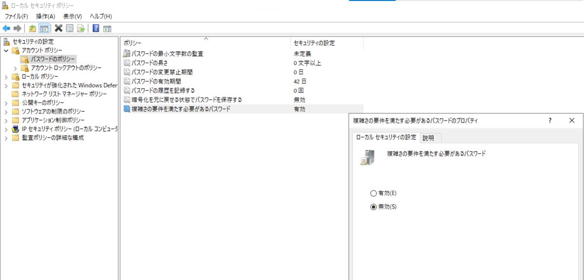 f:id:onsanai:20200924131112p:plain