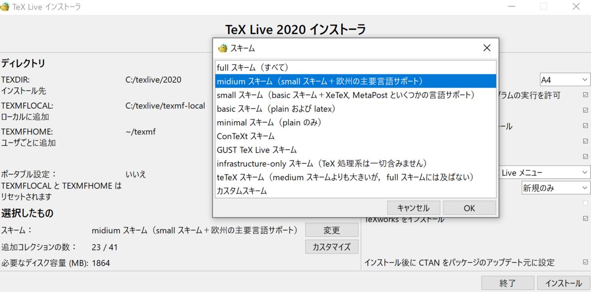 f:id:onsanai:20201108010422p:plain:w400