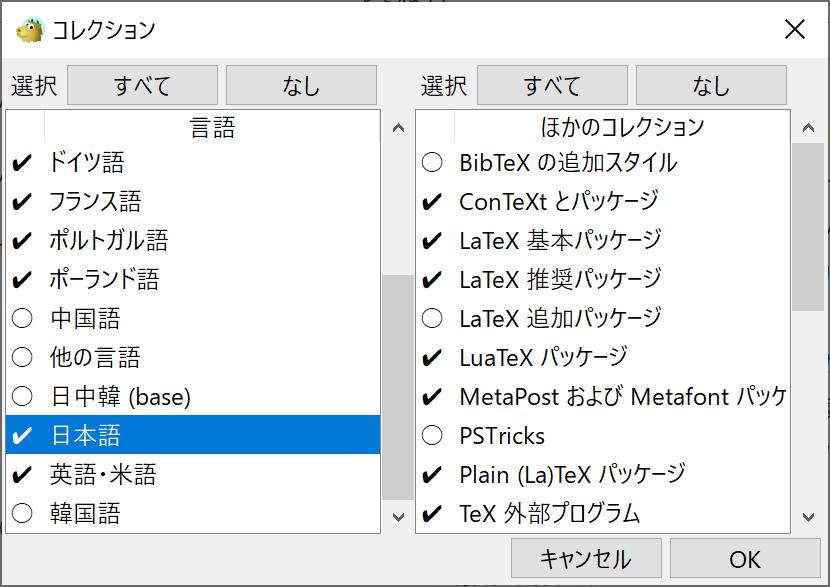 f:id:onsanai:20201108010541p:plain:w200