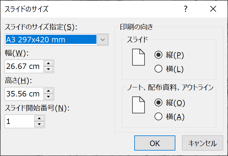 f:id:onsanai:20201116173710p:plain:w300