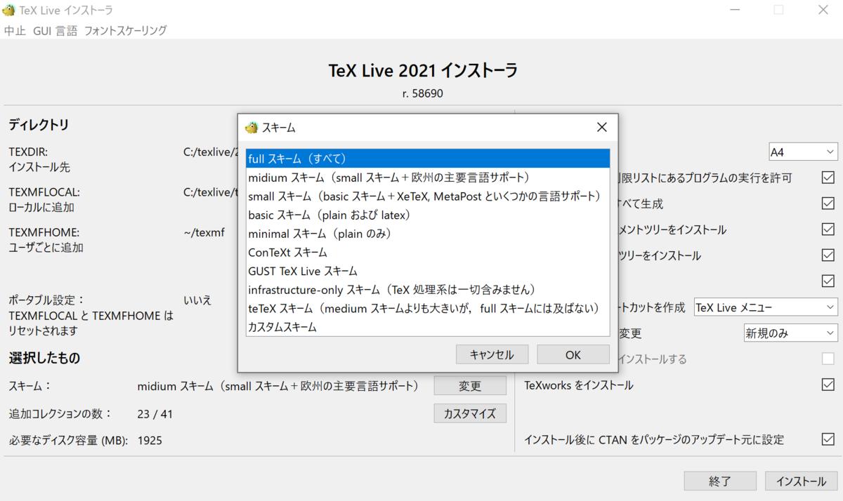 f:id:onsanai:20210509182927p:plain:w400