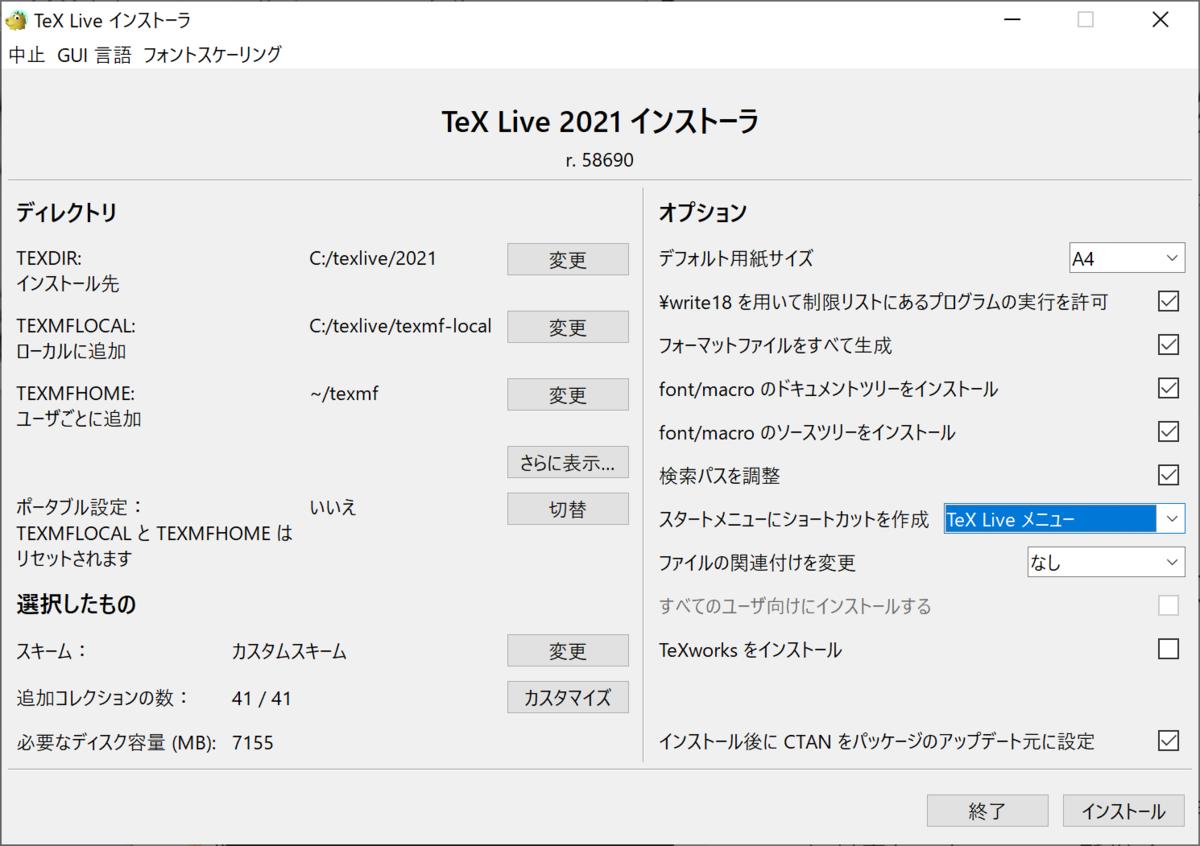 f:id:onsanai:20210509183052p:plain:w400