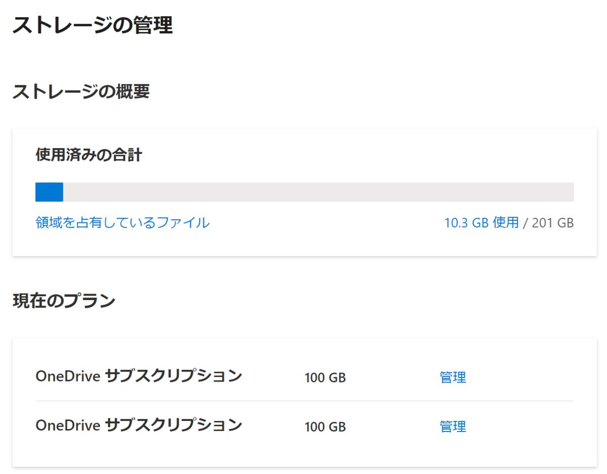 f:id:onsanai:20211019212602p:plain
