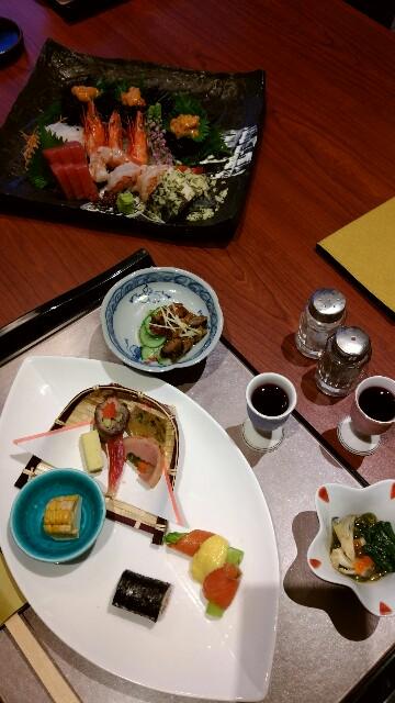 f:id:onsen0201:20161028130120j:image