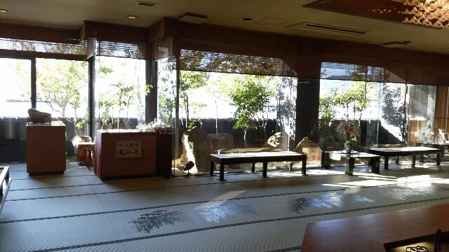 f:id:onsen0201:20161112171858j:image