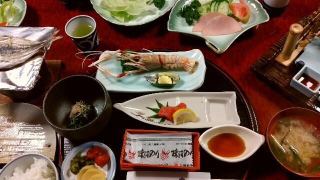 f:id:onsen0201:20161115115548j:image