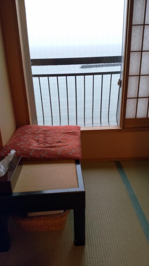 f:id:onsen0201:20161119204322j:plain