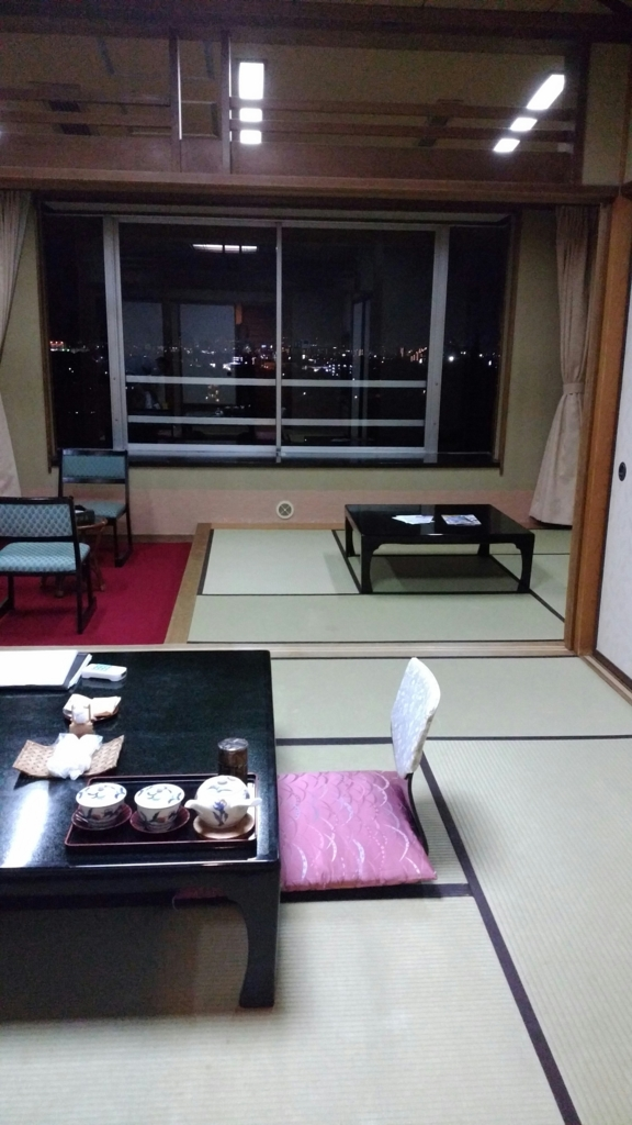 f:id:onsen0201:20161122134129j:plain