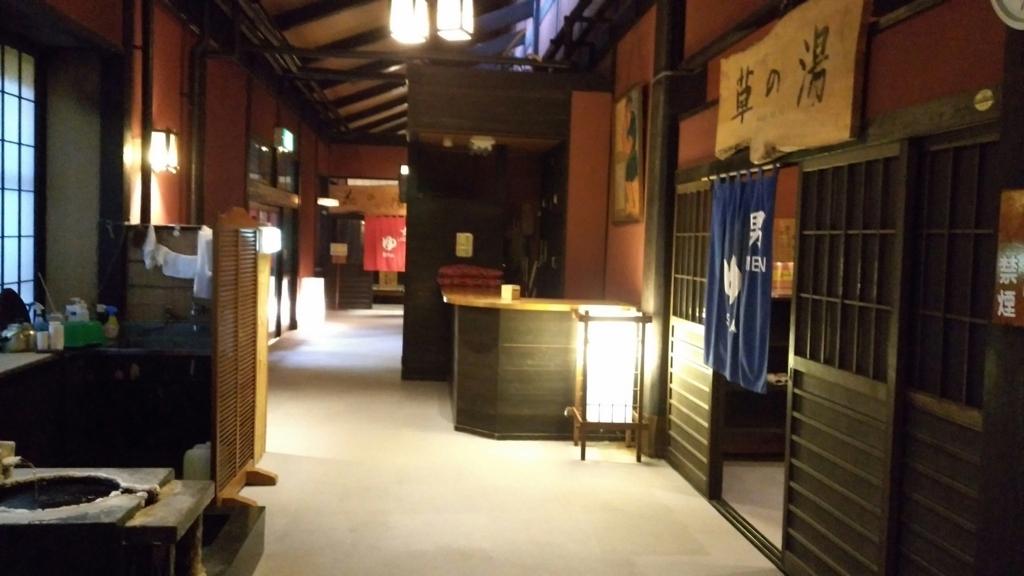 f:id:onsen0201:20170915121713j:plain