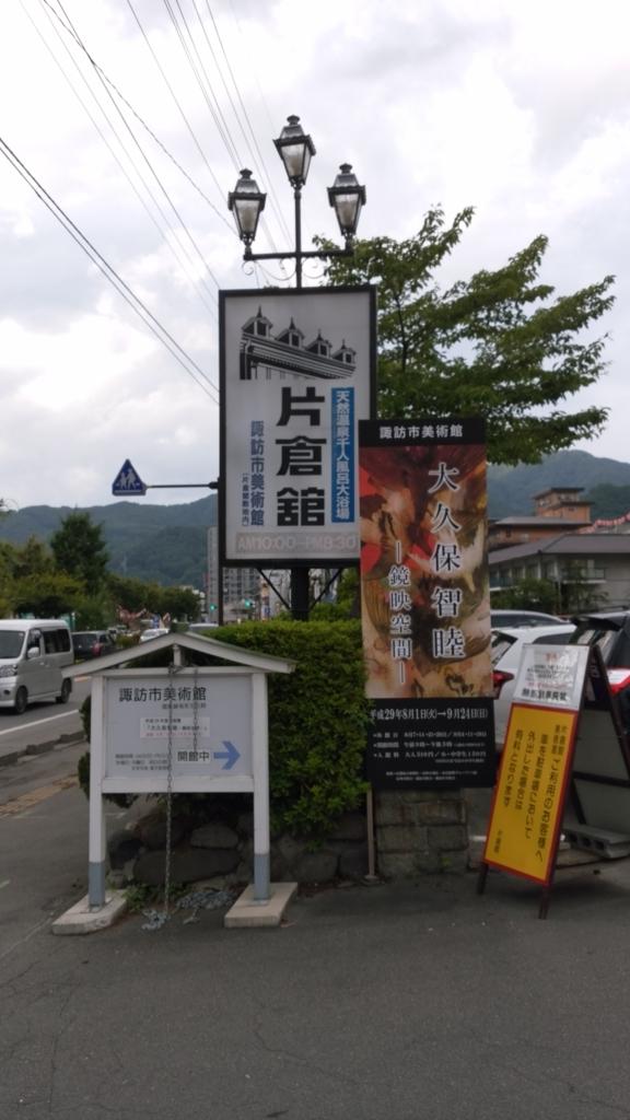 f:id:onsen0201:20171021192039j:plain