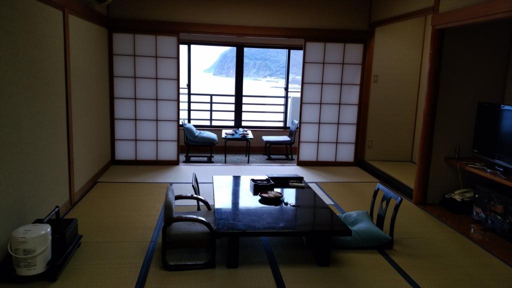 f:id:onsen0201:20171023150121j:plain