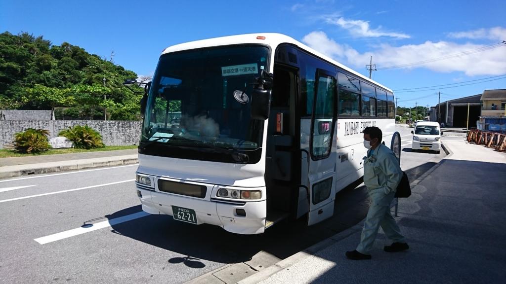 f:id:onsen222:20170709145341j:plain