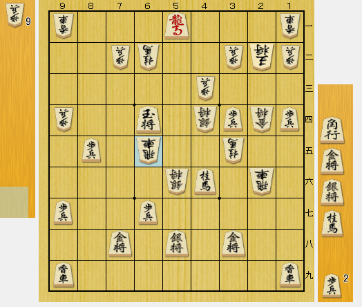 f:id:onsen222:20170825220812p:plain
