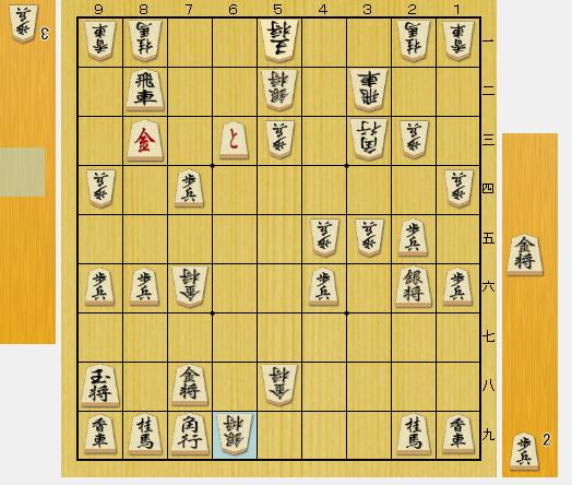 f:id:onsen222:20170825220826p:plain