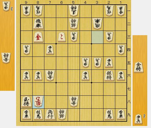 f:id:onsen222:20170825220843p:plain