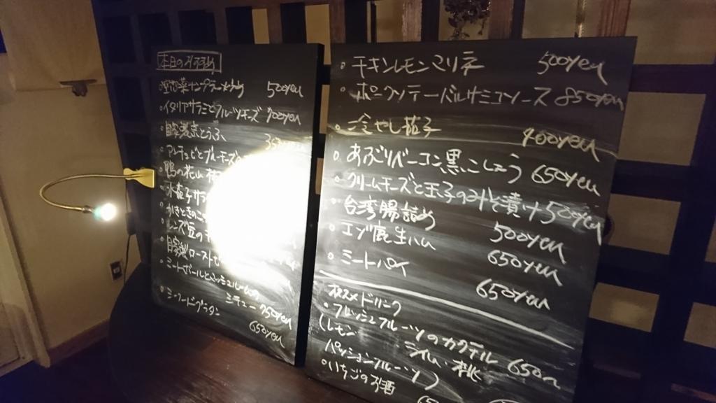 f:id:onsen222:20170829032229j:plain