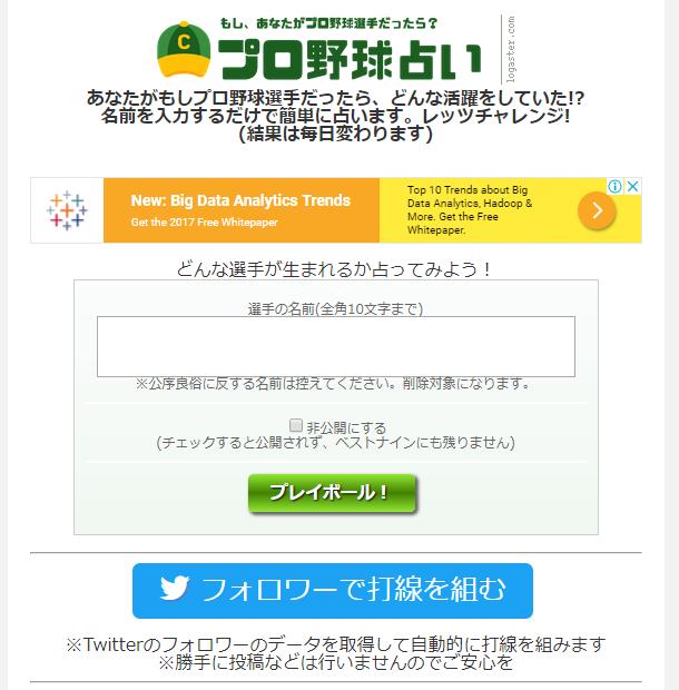 f:id:onsen222:20170902043201p:plain