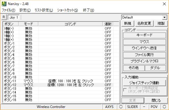 f:id:onsen222:20170907130224p:plain