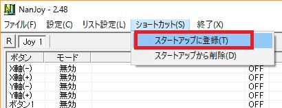 f:id:onsen222:20170907130350p:plain