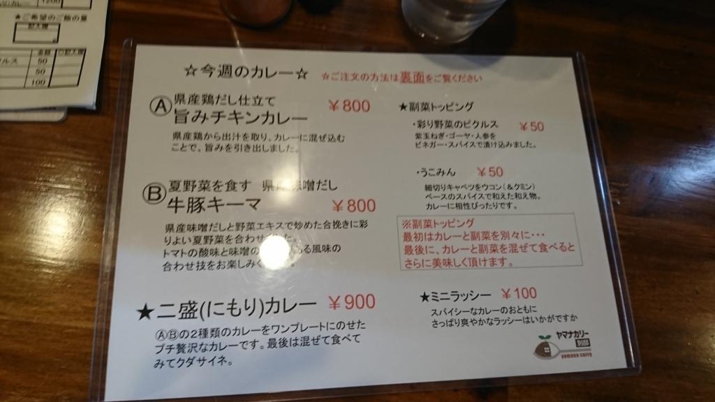 f:id:onsen222:20170908134750j:plain