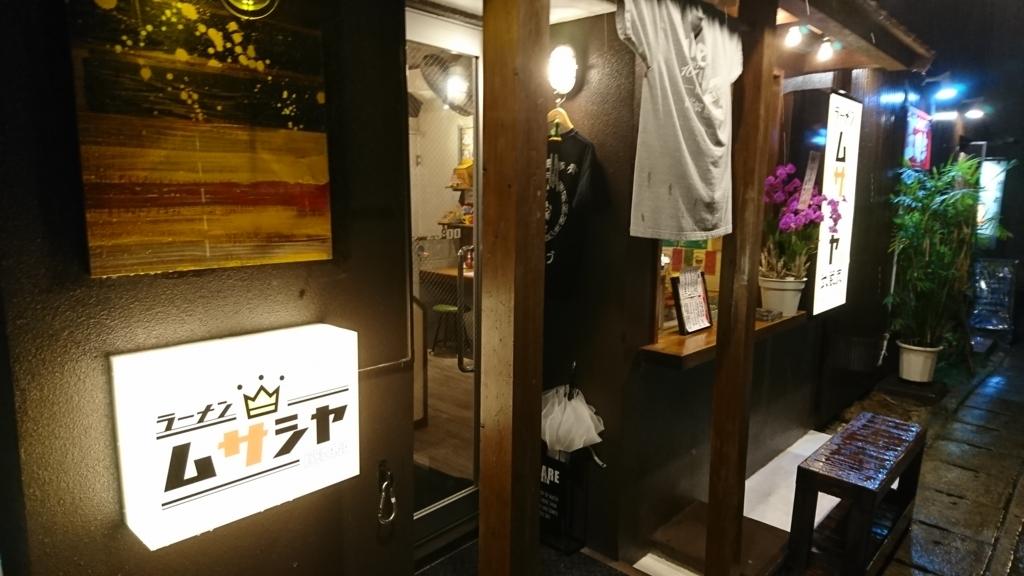 f:id:onsen222:20171018220103j:plain