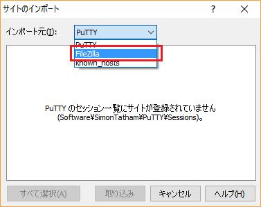 f:id:onsen222:20171026133327p:plain