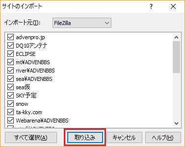 f:id:onsen222:20171026133332p:plain