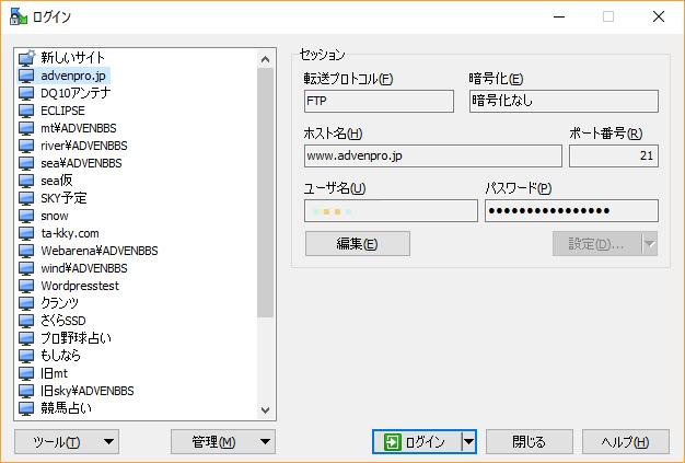 f:id:onsen222:20171026133336p:plain