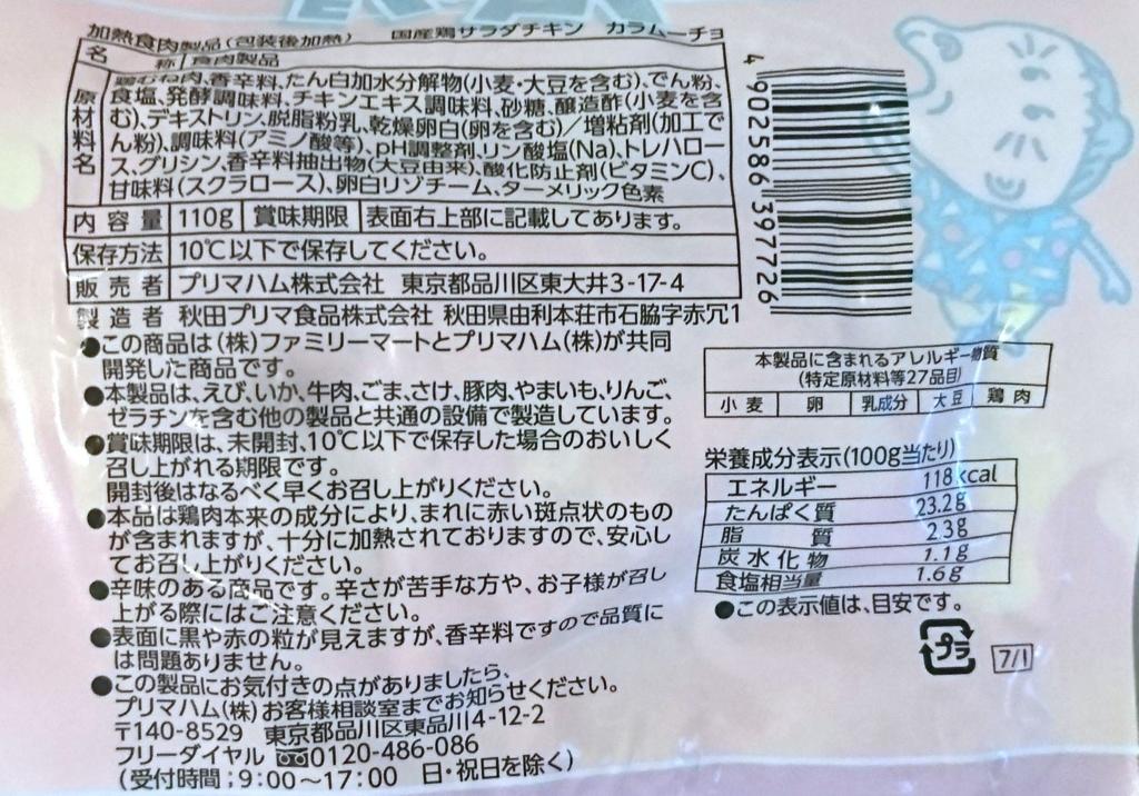 f:id:onsen222:20171101121408j:plain