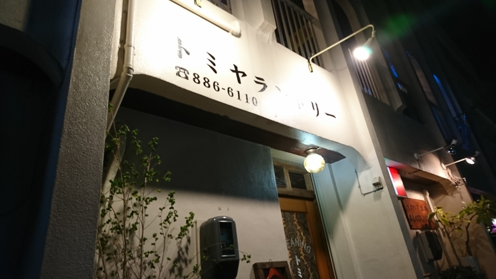 f:id:onsen222:20171113180358j:plain