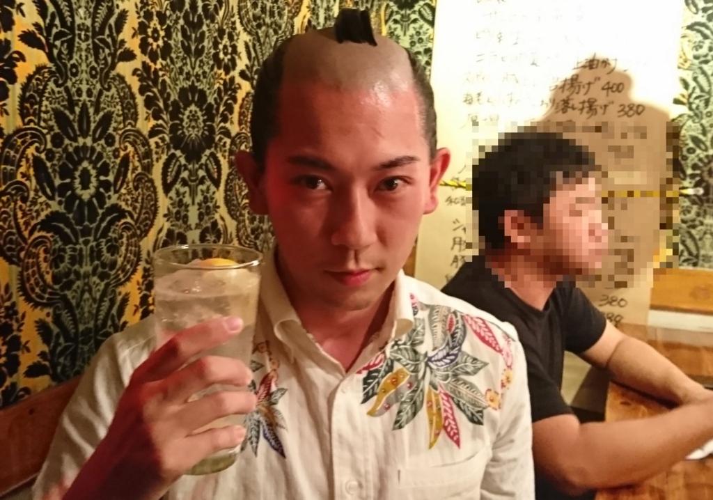 f:id:onsen222:20171113180824j:plain