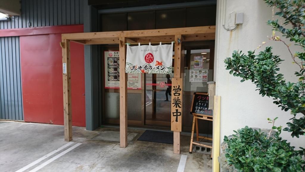 f:id:onsen222:20171210162610j:plain