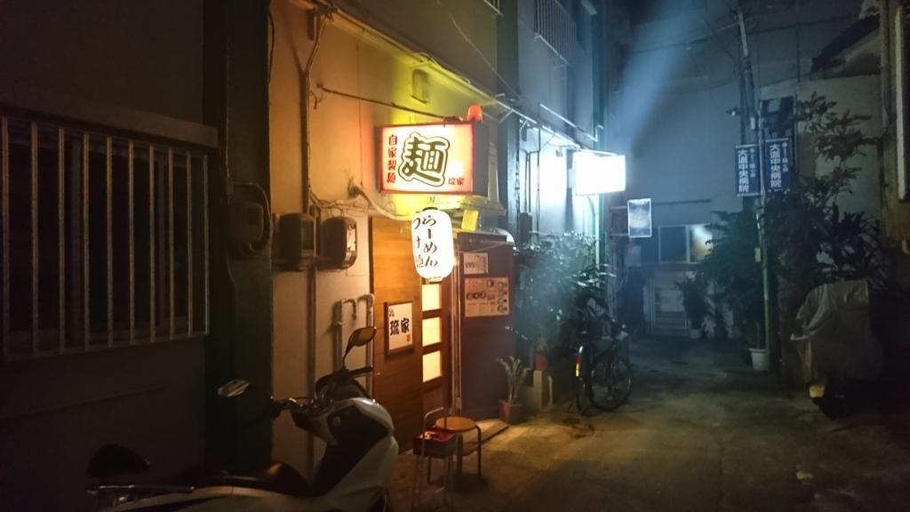 f:id:onsen222:20180120233315j:plain