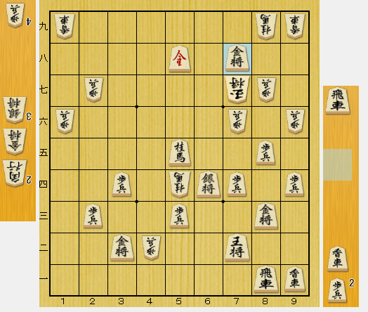 f:id:onsen222:20180130212756p:plain