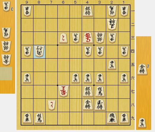f:id:onsen222:20180211170359p:plain