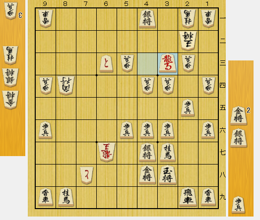 f:id:onsen222:20180211170731p:plain
