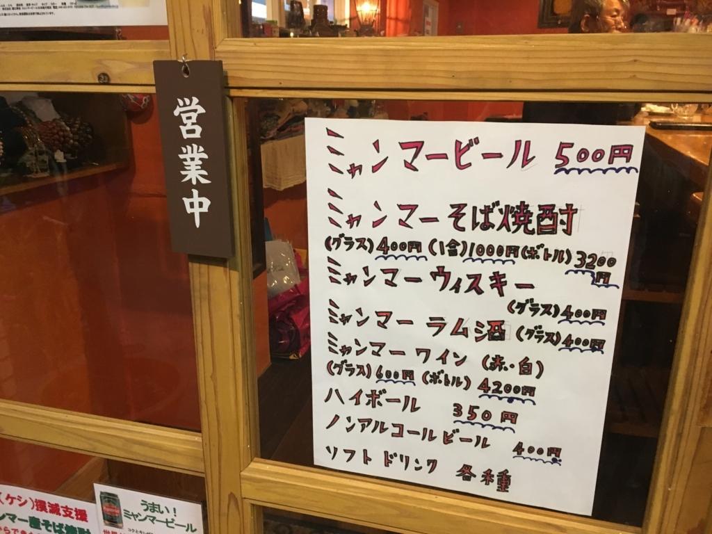 f:id:onsen222:20180217215454j:plain
