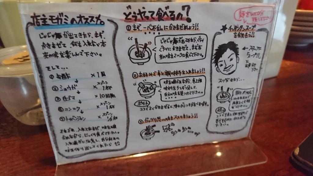 f:id:onsen222:20180218205149j:plain