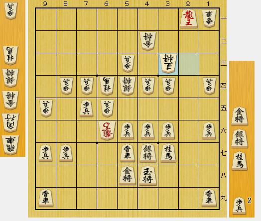 f:id:onsen222:20180219014107p:plain