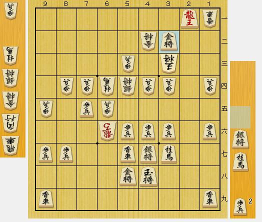 f:id:onsen222:20180219014256p:plain