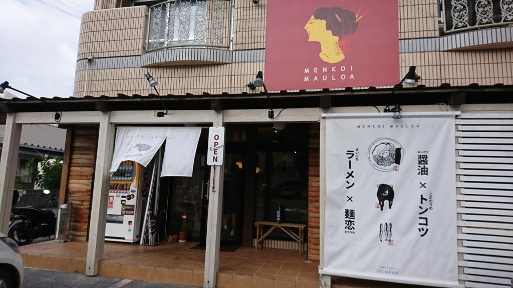 f:id:onsen222:20180225221859j:plain