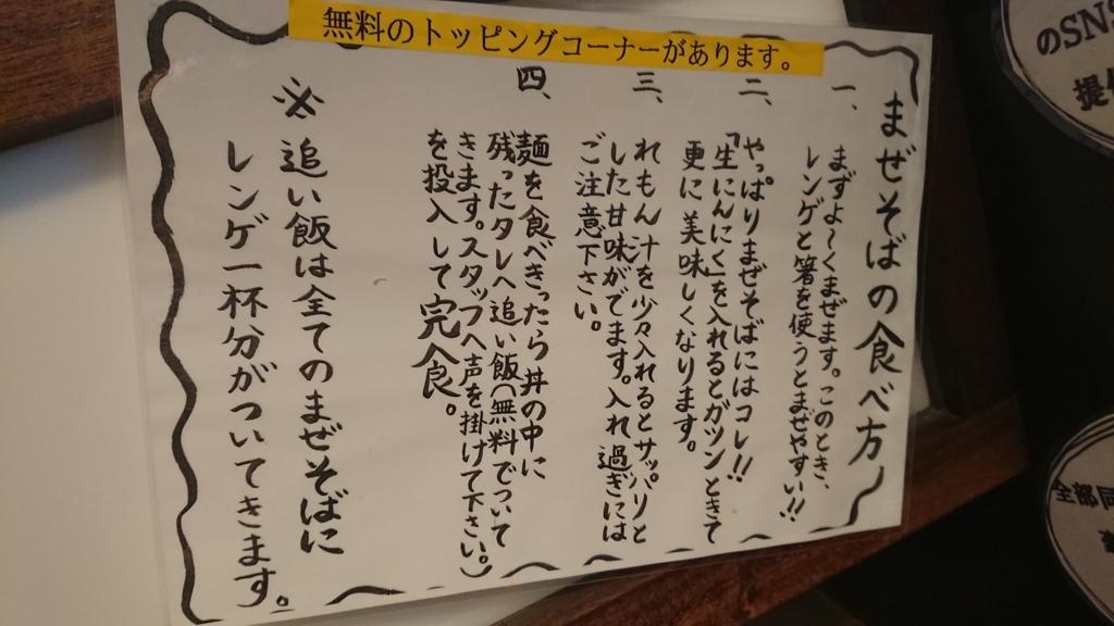 f:id:onsen222:20180304221029j:plain