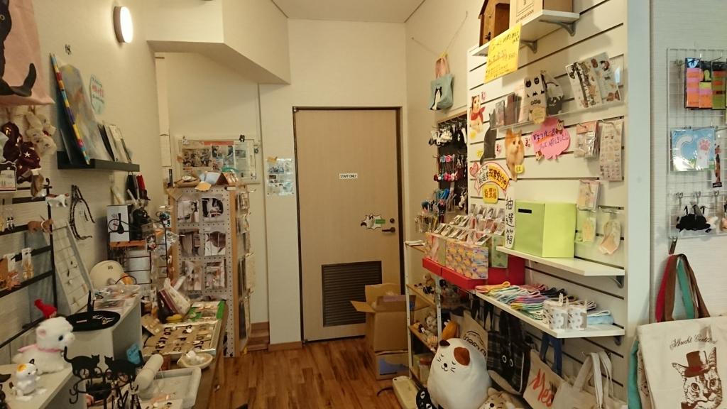 f:id:onsen222:20180317222906j:plain