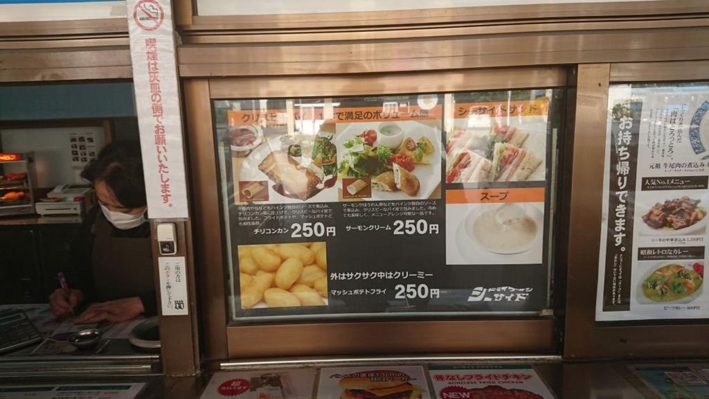 f:id:onsen222:20180324230258j:plain