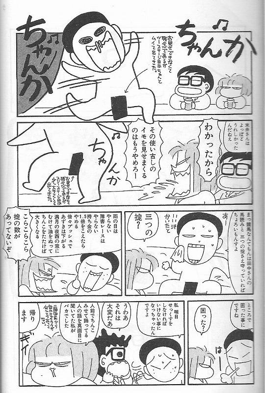 f:id:onsen222:20180401165404j:plain