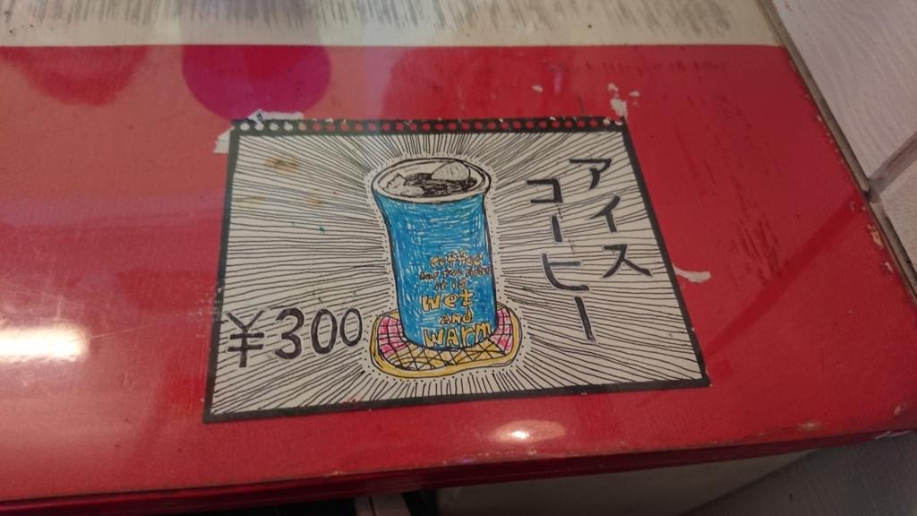 f:id:onsen222:20180409141600j:plain