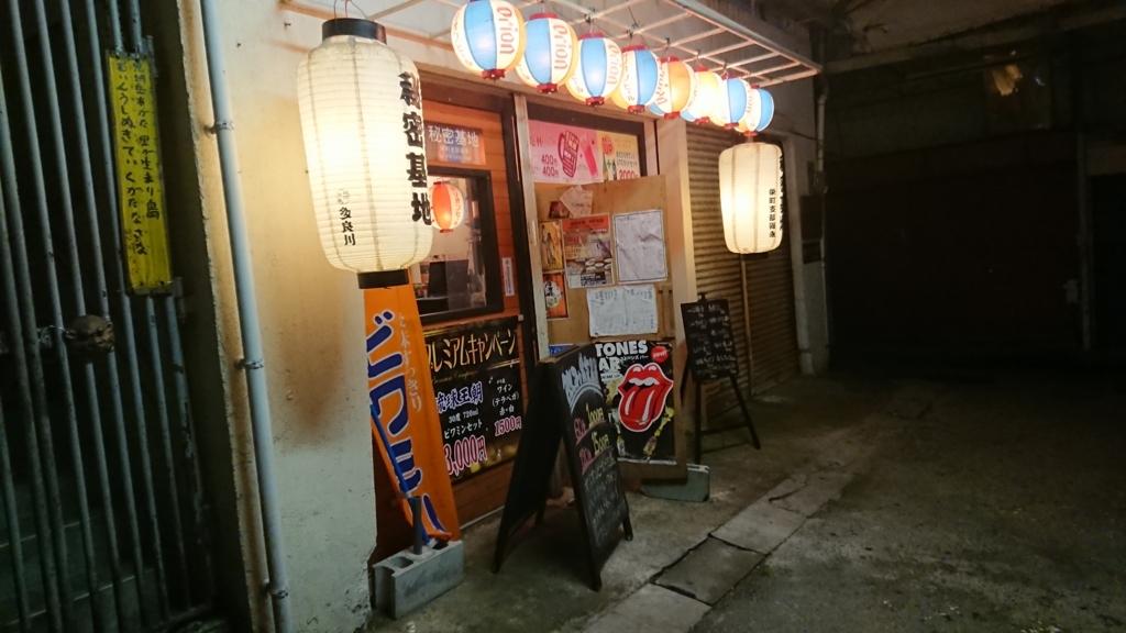 f:id:onsen222:20180414113935j:plain