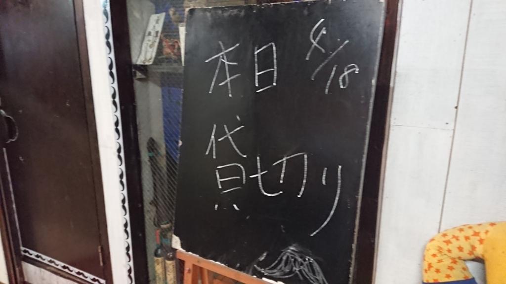 f:id:onsen222:20180419170040j:plain