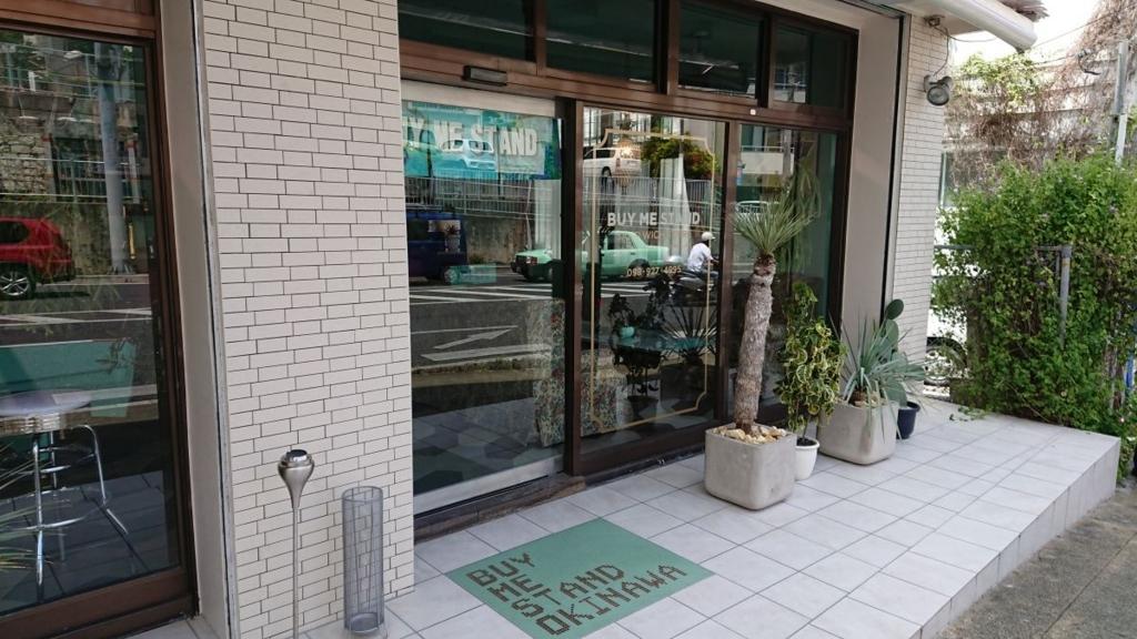 f:id:onsen222:20180420162434j:plain
