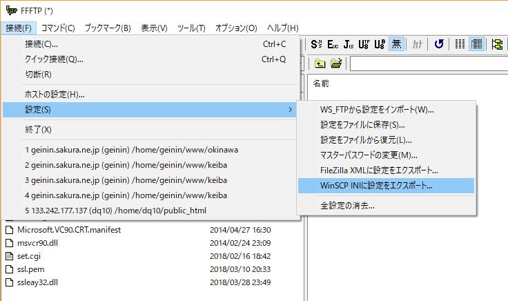 f:id:onsen222:20180422121651p:plain